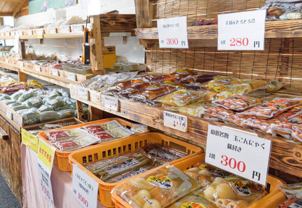 直ちゃん市場の商品が並んでいます